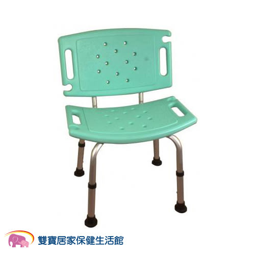 鋁合金有靠背洗澡椅 FZK-0013 沐浴椅 靠背可拆 可調高低 有背洗澡椅 洗澡椅
