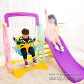 兒童小型加厚家用滑梯室內寶寶滑滑梯秋千波波球池多功能組合 IGO