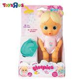 玩具反斗城 IMC 寶寶愛洗澡