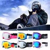 雙層防霧滑雪鏡成人兒童戶外大球面防風護目眼鏡【步行者戶外生活館】