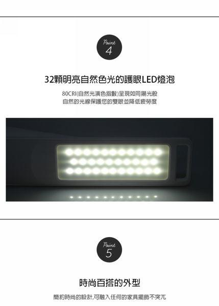 樂扣樂扣觸控LED桌燈/桌上款