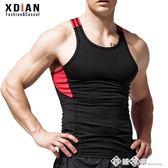 運動背心男跑步健身速幹透氣彈力緊身修身型無袖跨欄訓練健美夏季 西城故事