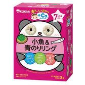 和光堂 AO6小魚&青海苔圈圈米果/米餅(4gx3袋)(7個月以上) 日本原裝進口