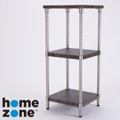 Home Zone 三層木紋層架 方型 36x39x92cm