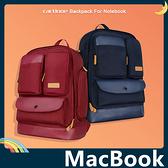 MacBook Air/Pro/Retina 先鋒系列後背包 卡提諾 尼龍大容量收納包 防水抗震 筆電包 手拿包 支援全機型