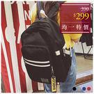 後背包-潮流飄帶雙條配色後背包-共4色-A12121339-天藍小舖