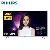 【現貨供應中】[PHILIPS 飛利浦]50吋4K HDR 淨藍光連網液晶顯示器+視訊盒 50PUH6003