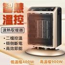 現貨  暖風機 110V電壓 取暖器 暖風扇 熱銷款 本店推薦  宿舍取暖器 暖氣循環機 DF 雙12狂歡