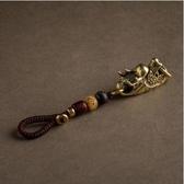 鑰匙扣汽車鑰匙掛件黃銅龍頭鑰匙扣男士個性創意純銅龍飾品掛件鑰匙鍊女 春季新品