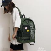 後背包旅行牛津布雙肩包女新款高中潮酷情侶書包韓版大學生旅游背包 易家樂