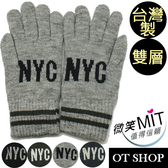 OT SHOP手套‧男款‧冬日禦寒英文字母NYC圖騰‧台灣製雙層手套‧現貨‧黑色/鐵灰色NG5230