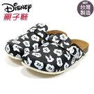 親子鞋媽咪款 迪士尼Disney滿版米奇...