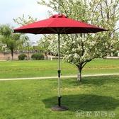(快速)遮陽傘 戶外傘遮陽傘大廣告傘庭院傘摺疊太陽傘中柱傘擺攤傘直桿傘