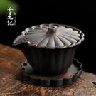 建水紫陶花瓣手抓壺陶瓷手工家用單個蓋碗茶壺 茶杯禪意仿古功夫茶具wm