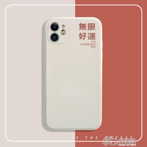 蘋果系列 iphone蘋果手機殼液態硅膠新款 好樂匯