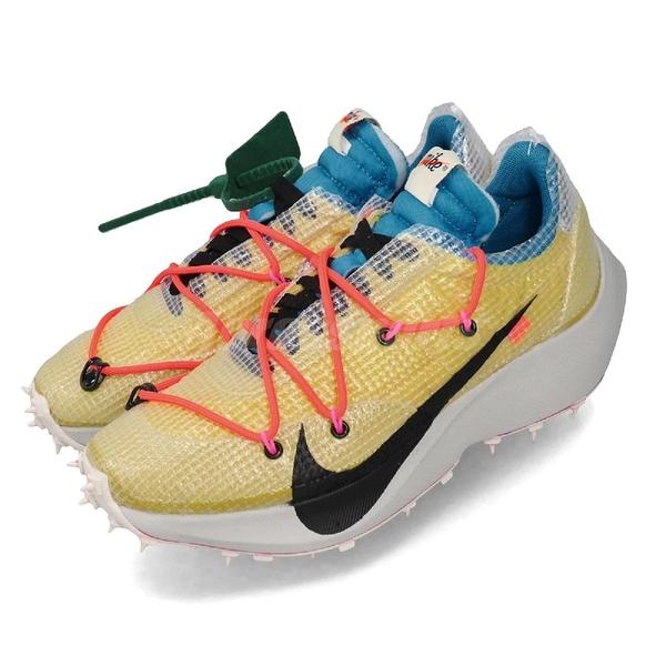 Nike x Off-White Vapor Street Athlete in Progress 黃 黑 女鞋 聯名 鞋釘 【PUMP306】 CD8178-700
