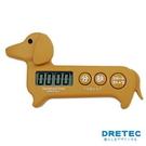【日本DRETEC】臘腸狗造型計時器-咖啡