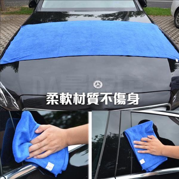洗車布 超細纖維 40*60cm 洗車毛巾 吸水毛巾 擦車布 汽車機車用 毛巾抹布 打蠟布(79-2644)
