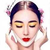 抖音同款正品小V臉面膜神器掛耳提拉緊致繃帶雙下巴貼韓國學生女 中秋烤盤88折爆殺