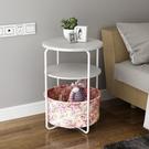 簡約沙發邊桌邊幾角幾多功能小茶幾臥室床頭桌置物架家用小圓桌子