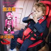 兒童汽車用簡易便攜車載坐墊汽車安全坐椅背帶0-4-12歲