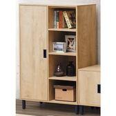 書櫃 書櫥 AT-517-3 卡司特原切色置物櫃【大眾家居舘】