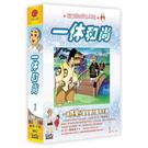 (日本卡通)一休和尚 (一) DVD [第1-15話] [國語發音] ( IKKYU- SAN )