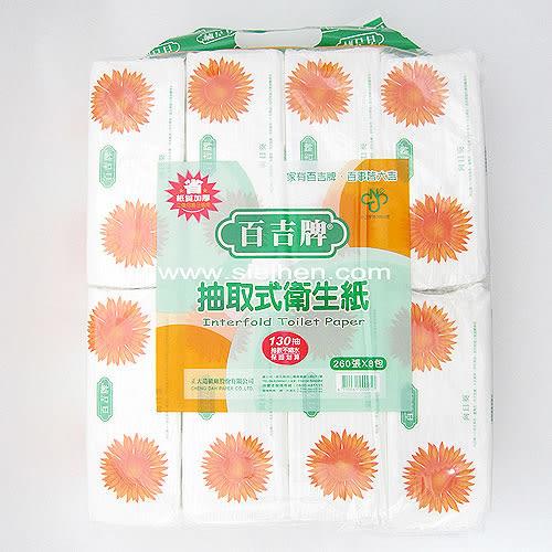 百吉牌抽取式衛生紙130抽/8包/8串/箱(免運費)