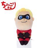超能先生【日本正版】超人特攻隊 排排坐玩偶 Chokkorisan 玩偶 拍照玩偶 皮克斯 迪士尼 Disney - 239236