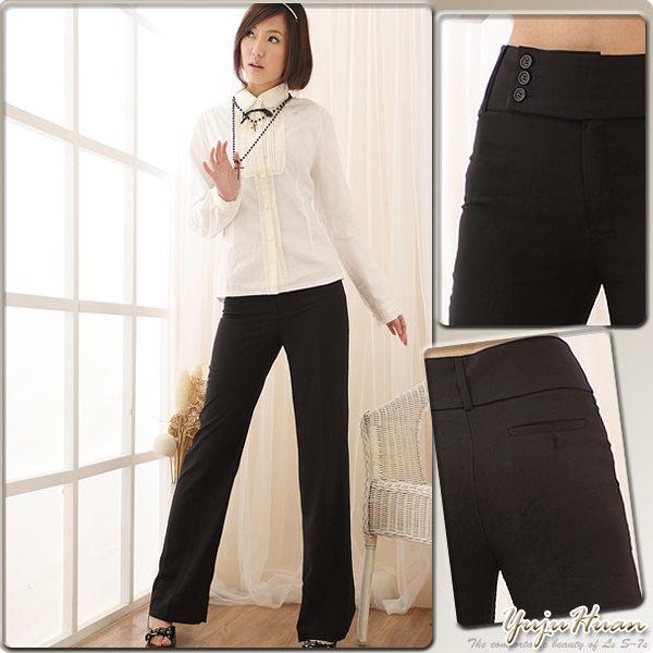 西裝褲--甜心OL必備!超級修飾款寬褲頭黑色素面中腰微喇叭西裝褲(S-7L)-P06眼圈熊中大尺碼★