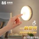 小夜燈臥室宿舍神器床上寢室LED不插電貼...