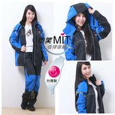 BrightDay風雨衣兩件式 - MIT蜜絲絨重機款╭加贈輕巧型雨鞋套!