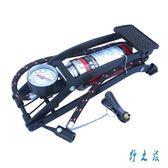 風王車載腳踏式充氣泵汽車用腳踩打氣泵機高壓便攜輪胎打氣筒LXY1983【野之旅】