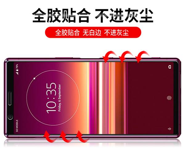 Sony Xperia 1 II 6.5吋 水凝膜保護膜 藍光保護膜 全屏覆蓋 曲面手機膜 高清 滿版螢幕保護膜 (2片入)