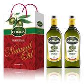 【Olitalia奧利塔】純橄欖油2入禮盒組1000ml