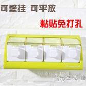廚房掛牆式調味料盒套裝組合家用放鹽味精調料盒收納免打孔壁掛式   小時光生活館