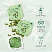 網紅推薦塗抹式綠豆泥面膜深層清潔毛孔補水保濕去黑頭粉刺學生