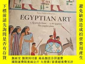 二手書博民逛書店EGYPTLIAN罕見ART the complete plates(大8開)Y204445