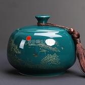 中式茶葉罐陶瓷密封罐大號普洱茶罐家用醒茶盒復古儲存防潮罐子 設計師生活百貨