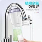 淨水器 可幫水龍頭凈水器家用凈水機非直飲水龍頭過濾器自來水濾水凈化器 快速出貨