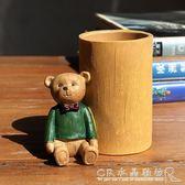 樹脂筆筒收納筒可愛熊韓系卡通創意禮品時尚擺件化妝筆筒『CR水晶鞋坊』
