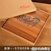木質盒裝影集過塑相冊本5寸插頁式家庭相冊大容量裝1000張 生活樂事館