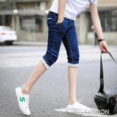 夏季薄款七分牛仔褲男士韓版修身薄款小腳褲潮男裝短褲中褲男褲子-ifashion