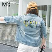 Miss38-(現貨)【A04572】女人 水洗藍 破洞刺繡 帥氣有型 七分袖 大尺碼 牛仔外套 夾克-大尺碼女裝
