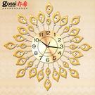 喬希創意掛鐘現代客廳錶時尚鐘錶簡約石英鐘靜音藝術掛錶個性時鐘  SSJJG【時尚家居館】