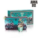 ANNA SUI 美人魚童話禮盒 (淡香水30ml+愛情鳥化妝包)【SP嚴選家】
