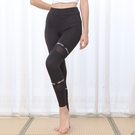 *╮寶琦華Bourdance╭*專業瑜珈韻律芭蕾**瑜珈九分褲【Y20281 】