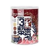 歐特 有機三彩藜麥粉(210g)/罐