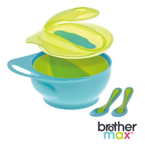 孕媽咪俏貝比~~  輕鬆握攜帶型學習碗 藍, 附感溫湯匙x2 |英國Brother Max