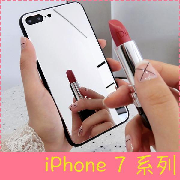【萌萌噠】iPhone 7 / 7 Plus  網紅明星同款 補妝自拍鏡子保護殼 全包黑邊軟殼 手機殼 手機套